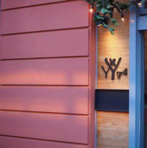リゾナーレ八ヶ岳 レストラン ワイワイグリル(YYgrill)のご紹介【星野リゾート】