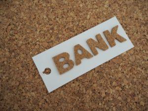 貯金口座を分ける!初めての貯金口座はあおぞら銀行バンク 支店普通預金口座がおすすめ!【金利0.2%】