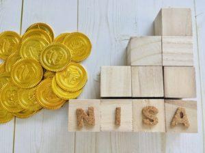 【楽天証券】楽天カード決済をフル活用する積立設定のご紹介【積立NISA】