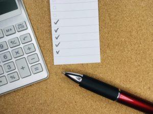 【簿記1級】 試験日から合格発表日までの間にやるべきこと、やってはいけないこと